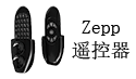 MirrorVue Mirror TV Zepp Rmote Control Image in Black Background